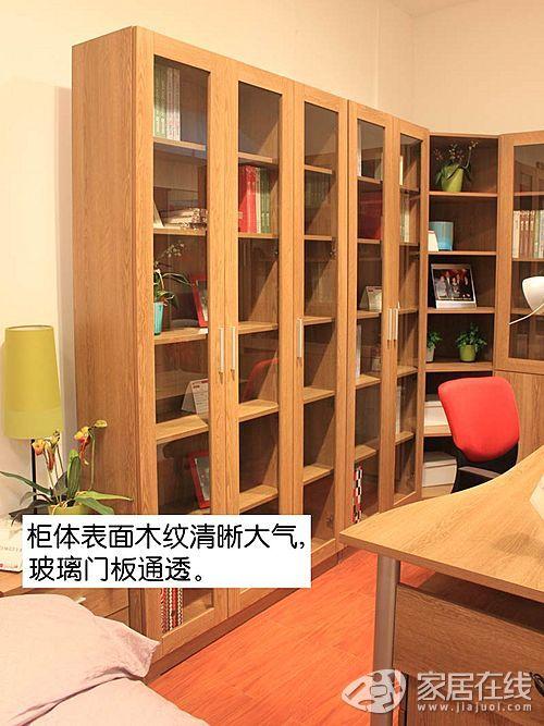 评测详情:   盛邦红橡书柜款式现代简约,是一款经典的板式家具.