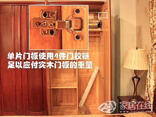 评测:晓月23#实木衣柜