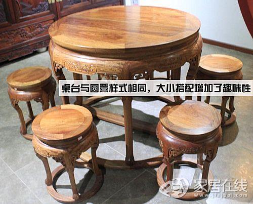 红木大圆餐桌图片
