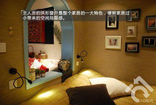亮点8:主人房的拱形窗户是整个家居的一大特色,缓解家居过小带来的图片